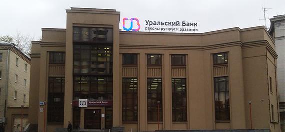 атб банк взять кредит наличными по паспорту